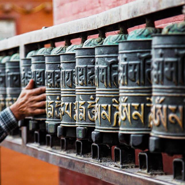 Mantra Tibet